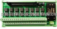 发散控制单元 WL01-IOB
