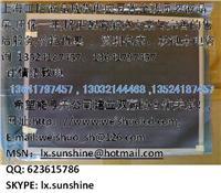 奇美15寸宽温高亮全视角工业屏G150X1-L01  上海壹硕电子现货供应夏普AUO,CMO,LG,三菱,NEC,PVI,SVA等工厂全新原装液晶屏,工业显示 G150X1--L01