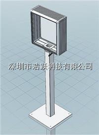 深圳市浩跃科技立式控制箱触摸屏操作台