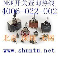 NKK现货S43日开S-43摇头开关NKK开关Nikkai S43日开S-43
