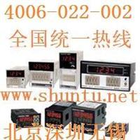 奧托尼克斯計數器ct4進口計數器AUTONICS計數器CT4S計時器現貨