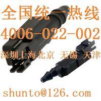 KAVLICO公司压力传感器型号P6000进口医用压力传感器品牌kavlico corp压力传感器价格 P6000