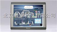 威纶通eMT系列-eMT3150A HMI!威纶新品人机界面触摸屏!