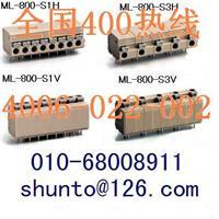 進口插拔式接線端子型號ML-800-S1H日本Sato Parts進口接線端子排ML-800-C
