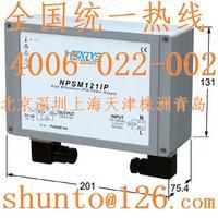 NPSM121IP防水开关电源NEXTYS电源IP65进口电源DIN安装SMPS NPSM121IP
