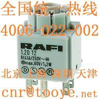 德国RAFI按钮开关RAFIX16进口按钮开关触点模块型号1.20.122.012/0000 1.20.122.012/0000