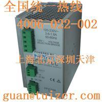 铁路专用电源模块NPSR240-24轨道交通用PCB欧洲铁路标准电源 NPSR240-24