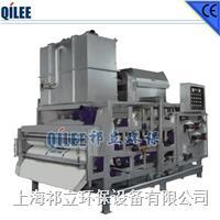 不锈钢带式污泥浓缩脱水机 QTE-1250