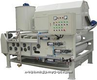 環保設備污泥濃縮脫水系統 QTBH-1500