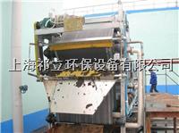 化工污水帶式污泥脫水機設備 QTAH-1000