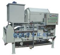 餐廚廢水帶式污泥脫水機 QTBH-1000