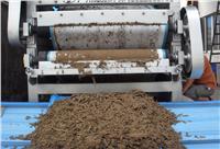 造纸印染污水脱水机滤网 QTA-500-E