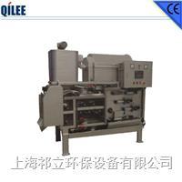 皮革廢水處理帶式污泥脫水機 QTBH-2000