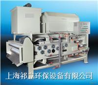 化工污泥廢水處理帶式污泥脫水機 QTE-1250