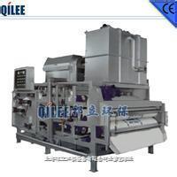 高溫印染廢水處理帶式污泥脫水機 QTE-1750