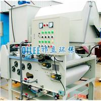 濾帶式污泥轉鼓濃縮/脫水一體機 QTAH-1000