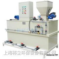 PAC干粉投加装置自动溶药机 QPL3-1000