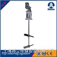 輕質立式化工攪拌機 HVE-8855-30