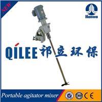 清潔劑攪拌機 HSL-7505-29
