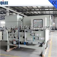 化工污泥廢水處理帶式污泥脫水機 QTBH-1500L