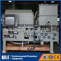 乳品廠廢水處理設備帶式污泥脫水機 QTB-1750
