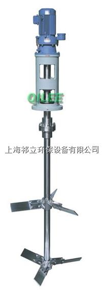 化工液體粉末低速防爆化工攪拌機 QLJ30-75-17