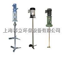 定制型不銹鋼材質污水處理化工攪拌機 QL9002