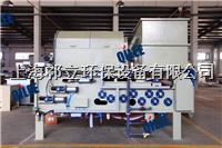 造紙工廠污水不銹鋼材質帶式污泥脫水機 QTB-1250