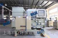 QTB-1000工业水处理设备带式污泥脱水机 QTB-1000