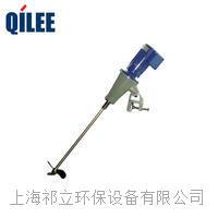 用于化工污水廠高速自動防爆混合攪拌機 QL9004