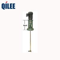 QL9003廢水混合溶解處理不銹鋼連續工業攪拌機 QL9003