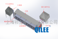 熱泵式低溫污泥干燥機 QB-S-2-15-5