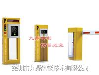 智能停车场管理系统JDC-209G