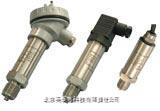 B0501通用型压力变送器 B0501通用型压力变送器