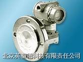 罗斯蒙特3051L型液位变送器 罗斯蒙特3051L型液位变送器
