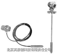 TJ-1000投入式静压液位变送器 TJ-1000系列投入式静压液位变送器
