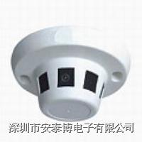 黑白烟感摄像机 TB-Y500B