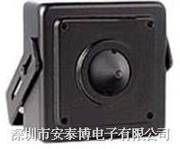 小型高线彩色微型摄像机 TB-340CHP4/480线