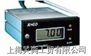 工业式酸碱测试传送器
