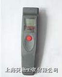 非接触红外测温仪