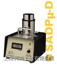 防爆型便携式露点仪 Model SADPμ