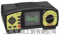 MI2012 LAN200 多功能网络电缆测试仪