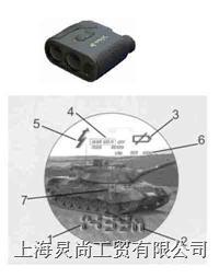 LRM系列单筒手持式激光测距仪/测速仪/测高