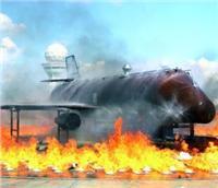 飞机模拟消防训练系统