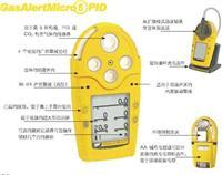 M5系列多种气体检测仪
