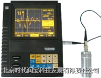 TUD210数字超声探伤仪  TUD210数字超声探伤仪