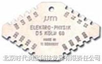 湿膜测厚仪 德国EPK公司