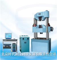 微机屏显式液压万能试验机  WEW-1000C型