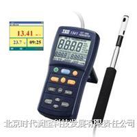 热线式风速风量计(USB)  TES-1341