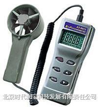 温度/湿度/结露/湿球/风速/风量测量仪 AZ8911/AZ8912